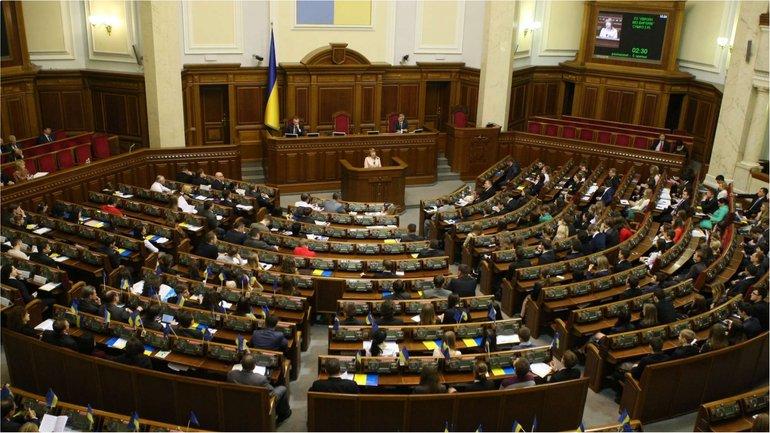 Проект закону, за словами Шкрум, надає Президенту неконституційні повноваження - фото 1