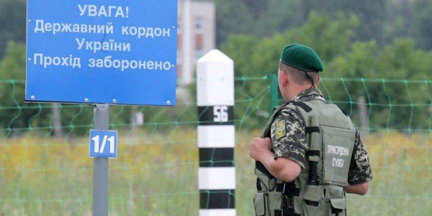 Госпогранслужба сообщила о ситуации на границе с ДНР и ЛНР - фото 1