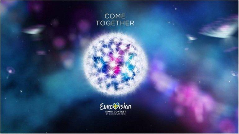 Все шесть городов официально заявили желание принимать Евровидение-2017 - фото 1