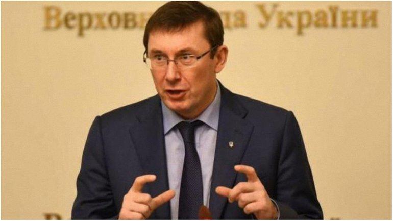 Глава ГПУ хочет, чтобы нардепы не могли сбежать из страны. - фото 1