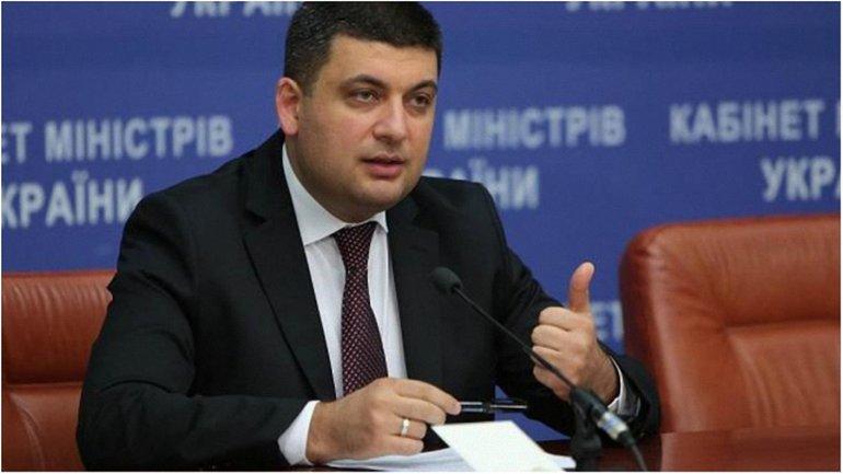 Премьер показал, как Тимошенко критикует правительство за решение, которое сама поддерживала. - фото 1