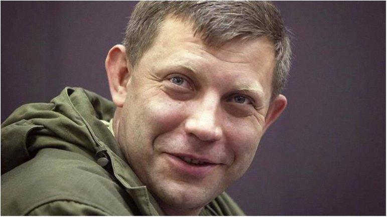 "Захарченко не видит перспективы в ""национализации"", пока ""ДНР"" не признают. - фото 1"
