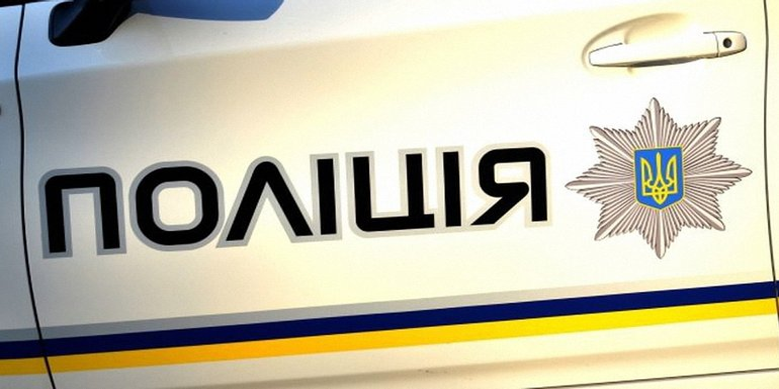 Полиция сообщает о решении проблем с минированием - фото 1