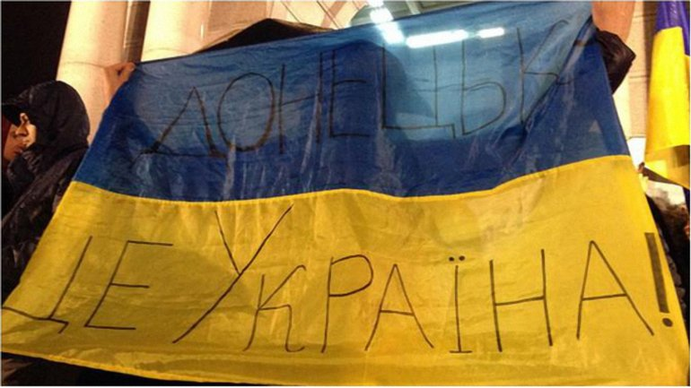 Жители Донецка ждут освобождения города от оккупантов. - фото 1
