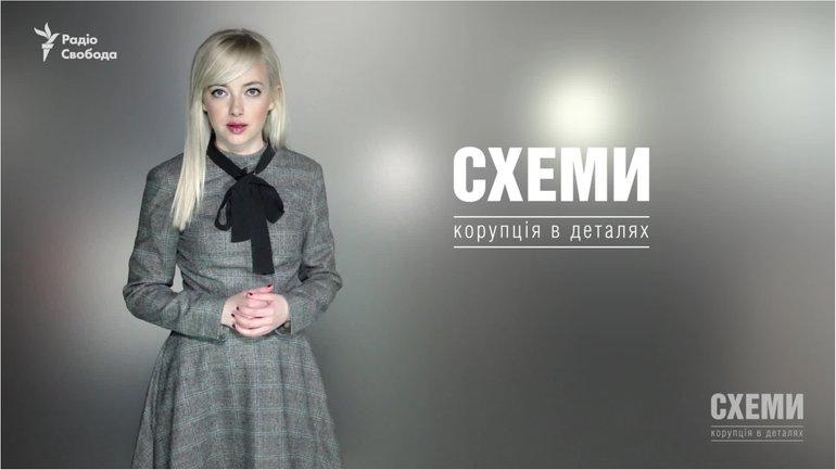 """Бирюков раскритиковал сюжет проекта """"Схемы"""" про телохранителей Порошенко - фото 1"""
