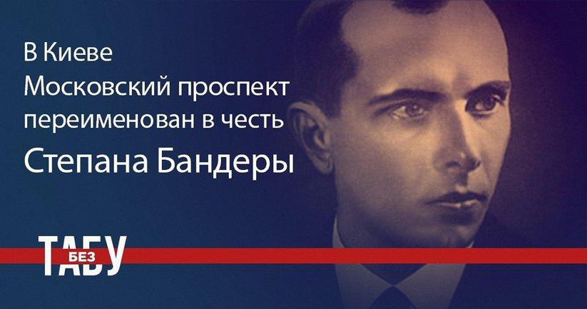 Как Вы относитесь к решению киевских властей? - фото 1
