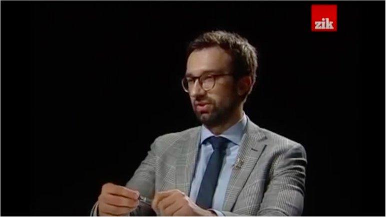 Лещенко на Zik. Смотрящих Партии регионов заменили смотрящие БПП - фото 1