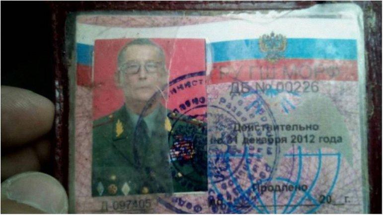 В Луцке полиция задержала генерал-лейтенанта ГРУ России - фото 1