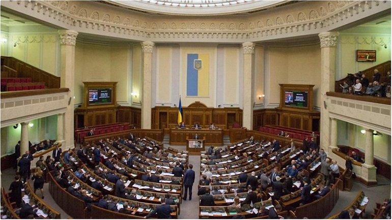 Депутаты обсудят трудоустройство ветеранов АТО - фото 1