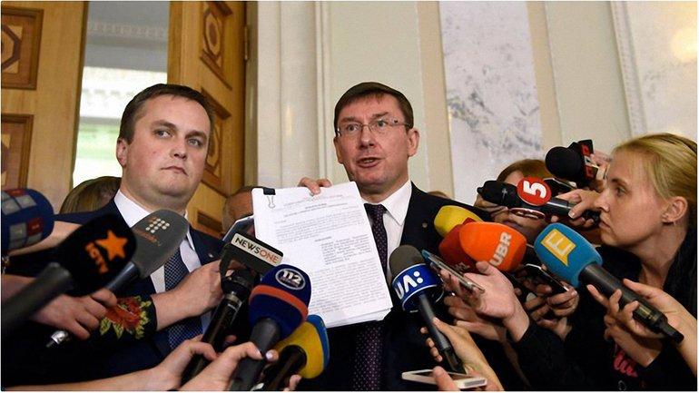 Луценко и Холодницкий в Раде после снятия неприкосновенности с нардепа Онищенко  - фото 1