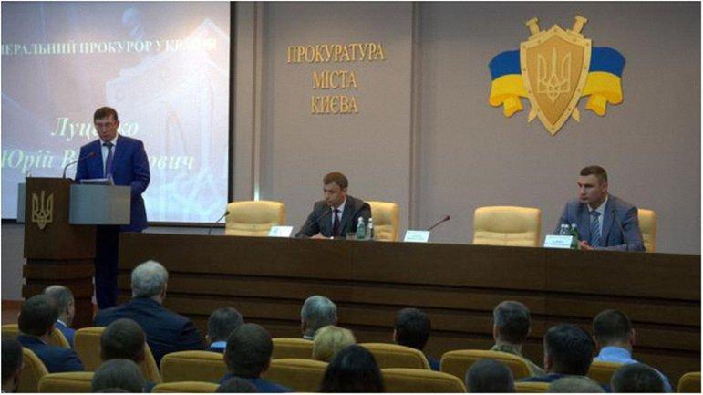 На представлении глав прокуратуры Киева и области присутствовал Виталий Кличко - фото 1