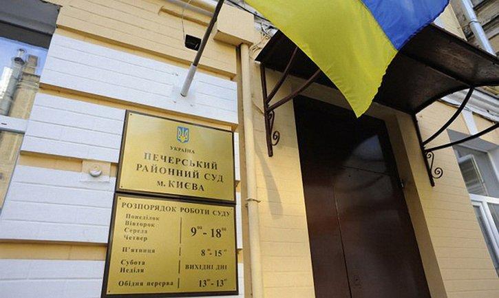 Заседание состоится в 12:00 по адресу Крещатик, 42-а - фото 1