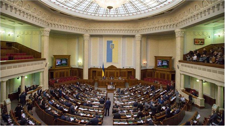 Депутаты заявили о сговре - фото 1