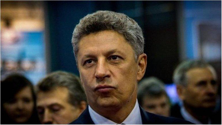 Юрий Бойко хочет, чтобы в ВР пришел новый депутатский состав. - фото 1