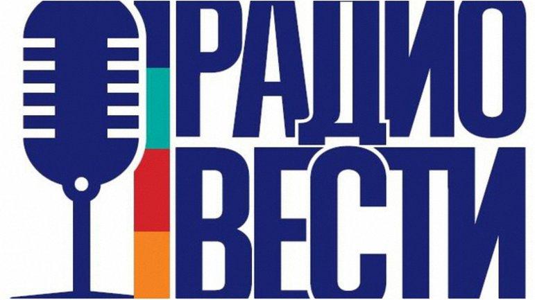 "Шеф-редактор ""Радио-Вести"" ненавидит Украину. - фото 1"