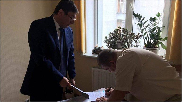 Луценко и подозреваемый судья  - фото 1