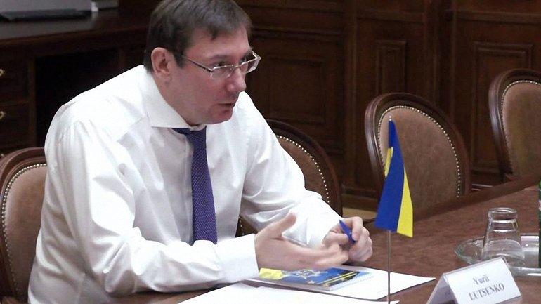 Луценко оперативно уволил прокурора  - фото 1