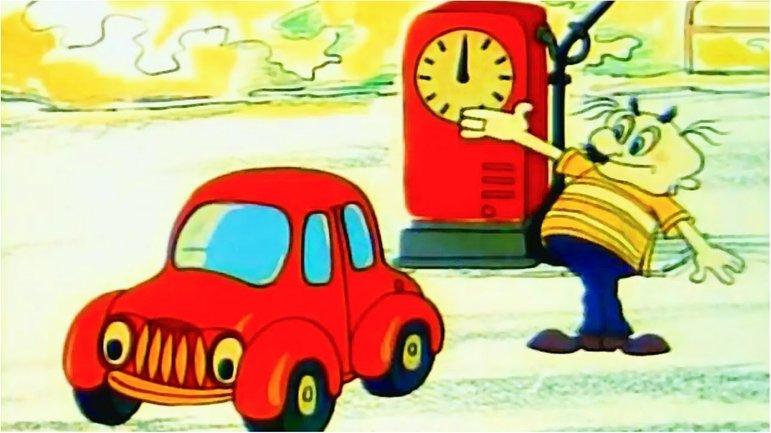 Где-то за городом очень недорого папа купил автомобиль (с) - фото 1