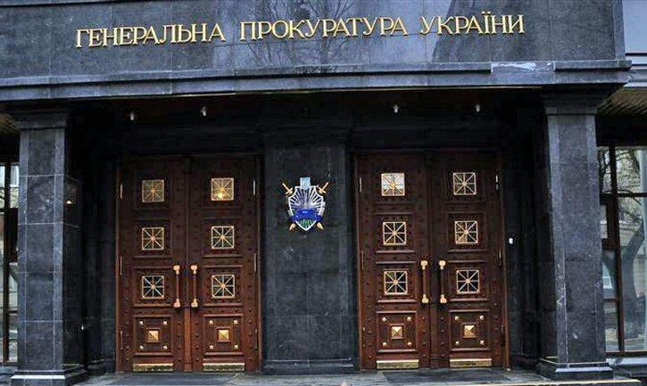 В ГПУ вернулись к расследованию взрыва под Верховной Радой - фото 1