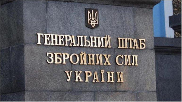 В Генштабе хотят выдать оружие всем украинцам. - фото 1