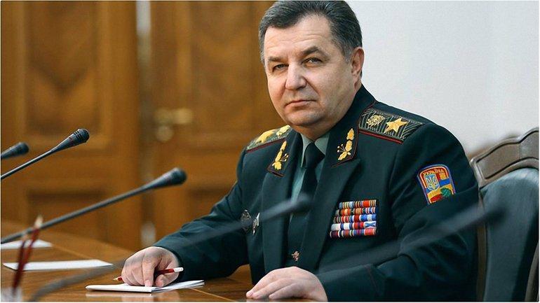 Министр обороны разжаловал офицера до рядового   - фото 1