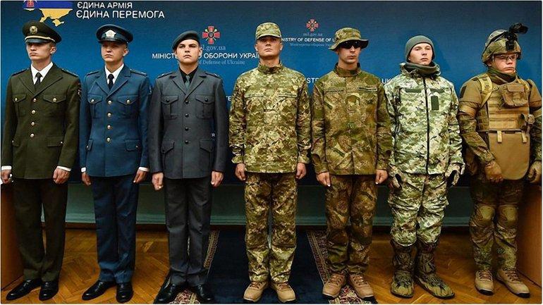 На День Независимости можно будет увидеть обновлённое украинское войско - фото 1