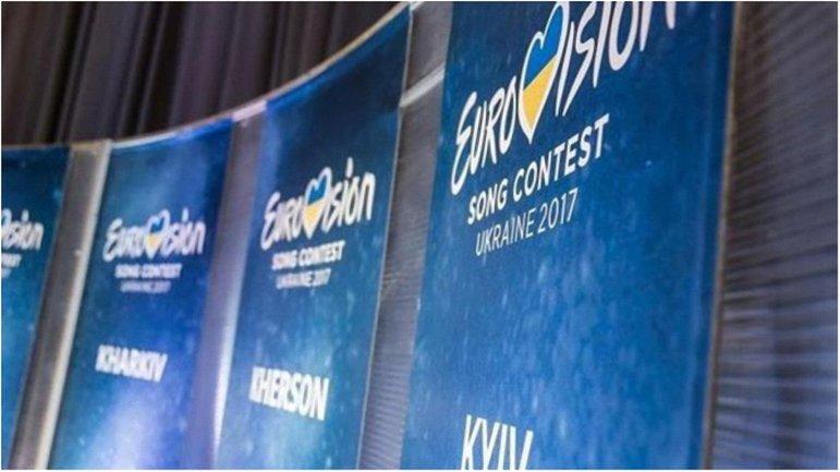 В финал конкурса на проведение Евровидения-2017 вышли три города. - фото 1