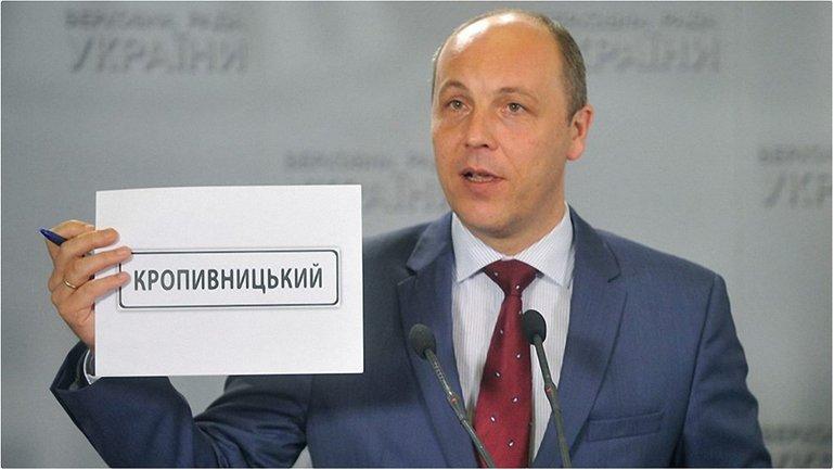 Народные депутаты больше не будут переименовывать города в рамках декоммунизации. - фото 1