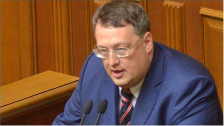 """Геращенко назвал """"крестный ход"""" поп-парадом - фото 1"""