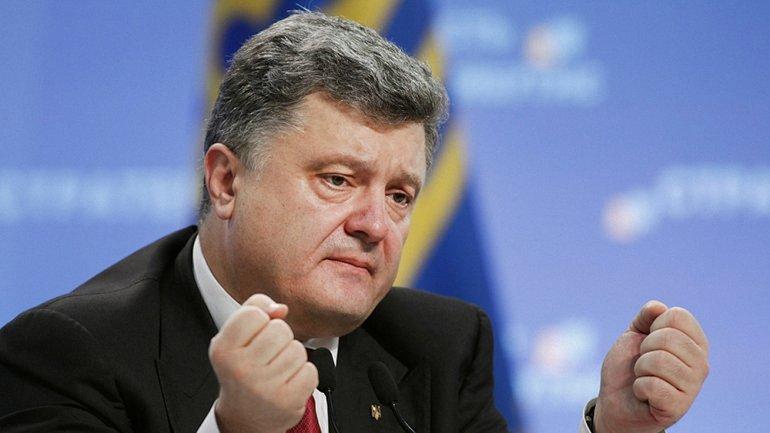 Порошенко начал встречи со странами G5 по Минским соглашениям - фото 1