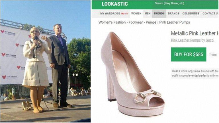Туфли Тимошенко не купишь в магазине - они из старой коллекции  - фото 1