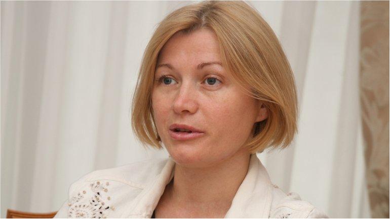 Ирина Геращенко требует от России не использовать детей в военном конфликте - фото 1