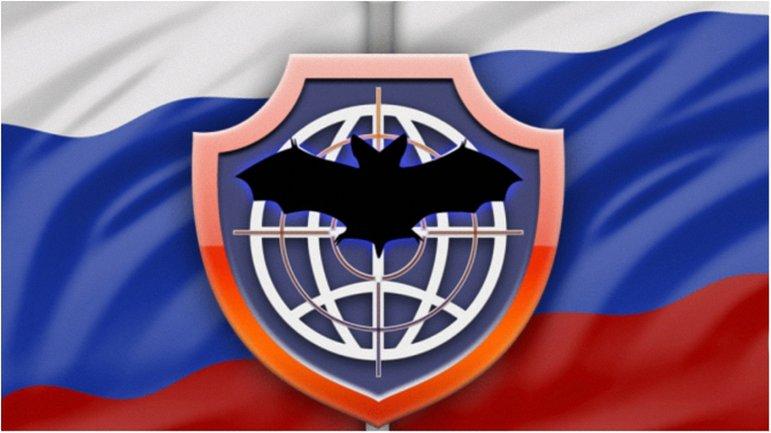 Российские разведчики не указали Крым частью России на своем официальном сайте. - фото 1