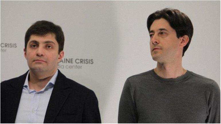 Виталий Касько и Давит Сакварелидзе станут членами новой политической силы. - фото 1