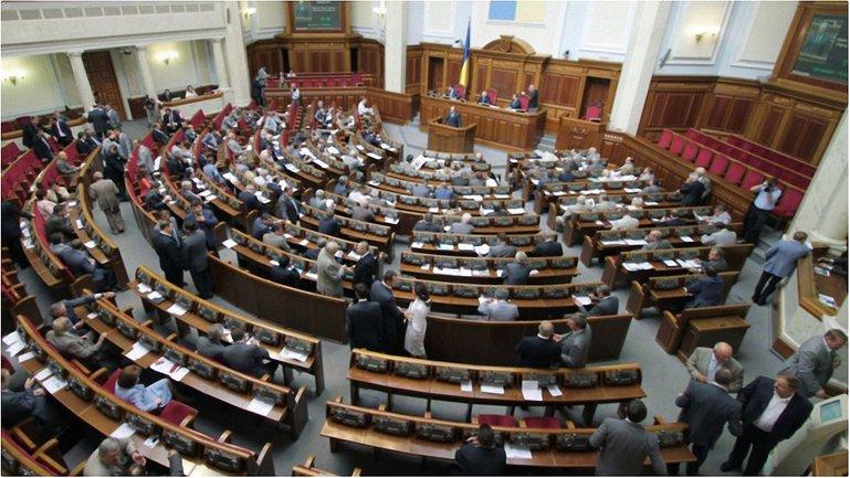 Народные депутаты осудили решение поляков признать Волынскую трагедию геноцидом - фото 1