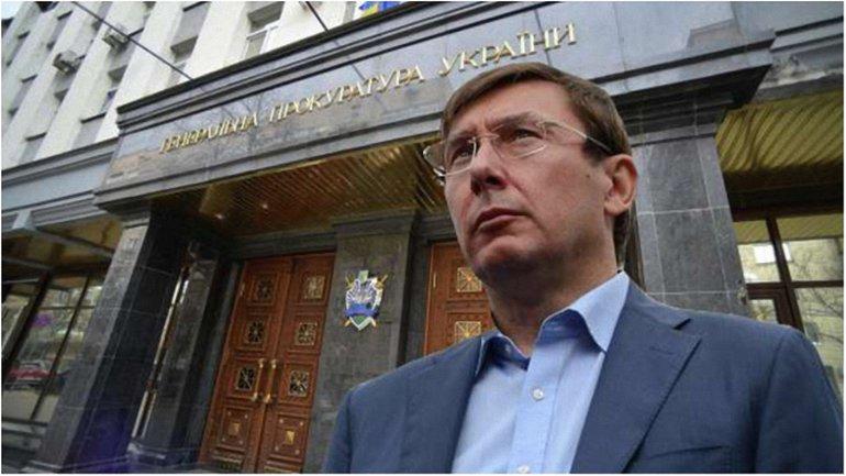 Юрий Луценко дал зеленый свет объявлению Онищенко в розыск. - фото 1