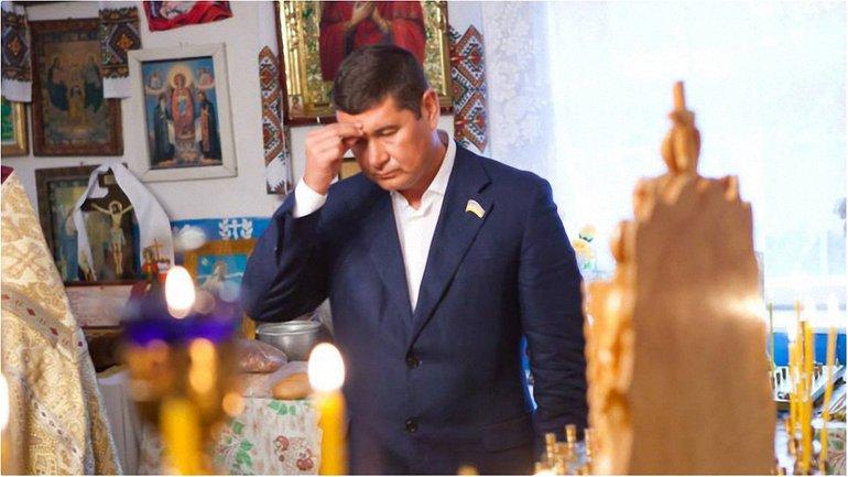 Подозрение Онищенко повторно направлено Луценко - фото 1