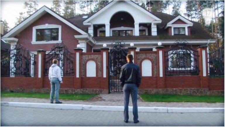 Юрий Луценко не указал в декларации дом,  - фото 1