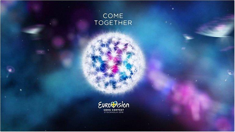 Евровидение-2016 проходило в Стокгольме  - фото 1