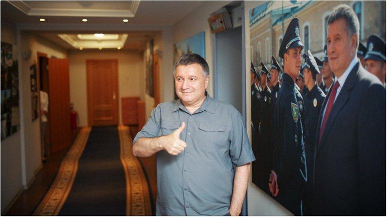 Аваков высказался по поводу Геращенко, Керснеса и Кивы - фото 1