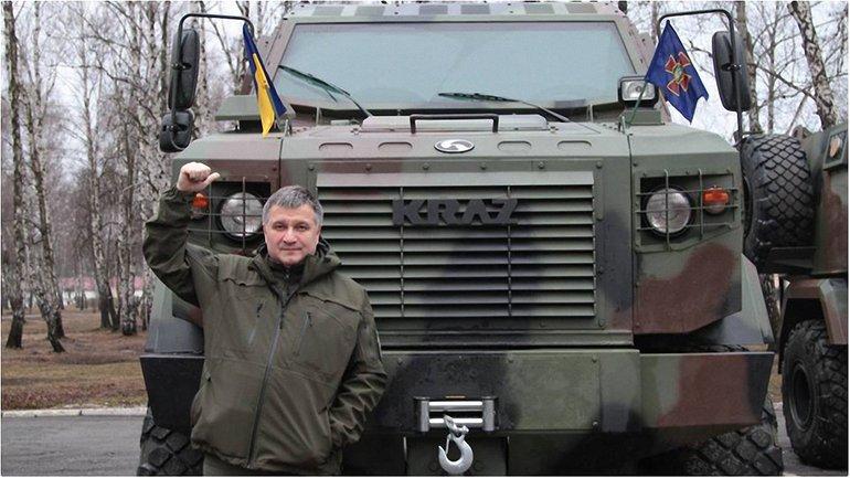 Арсен Аваков не предупредил о наличии конфликта интересов во время расследования дела Котовицкого. - фото 1