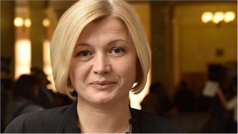 Геращенко расказал о ходе переговоров Трехсторонней группы - фото 1