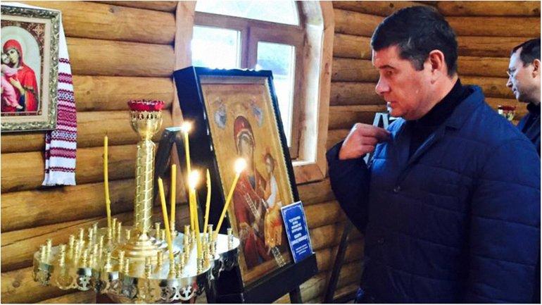 Онищенко дал о себе знать  - фото 1