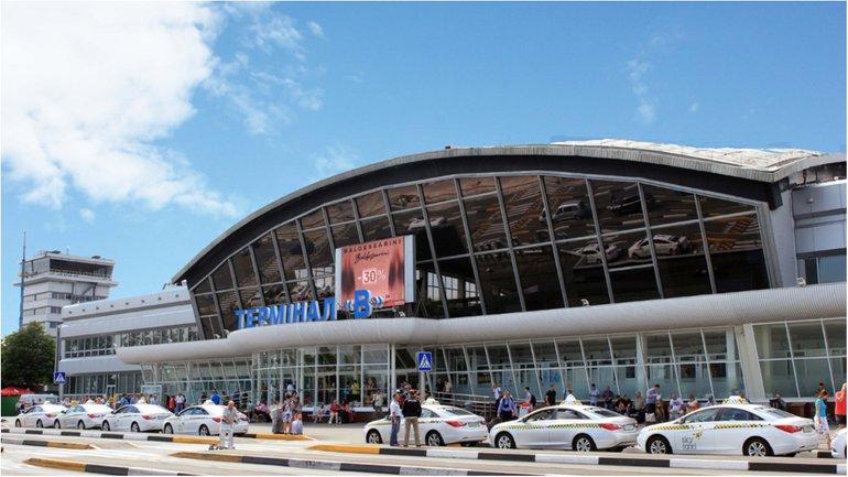 Мазепа - людина та аеропорт - фото 1