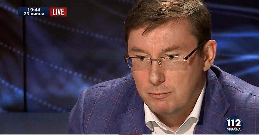 Юрий Луценко создал подразделение для расследование дел Майдана - фото 1
