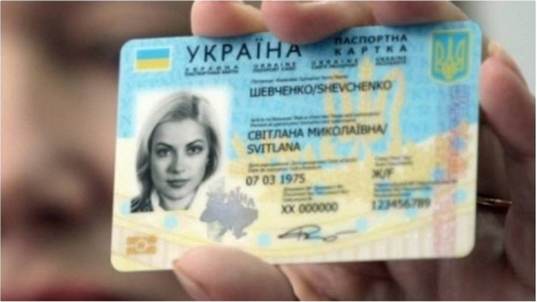 Так будет выглядеть новый биометрический паспорт  - фото 1