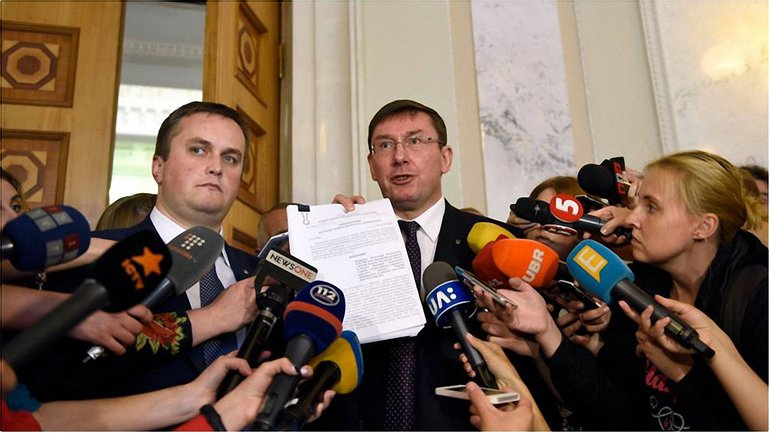 Юрий Луценко утверждает, что часы - дорогой подарок супруги - фото 1