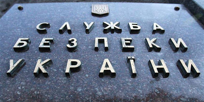 """СБУ депортировала """"вора в законе"""" - фото 1"""