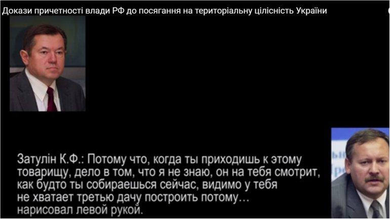 Советник Путина беседует с сепаратистами - фото 1