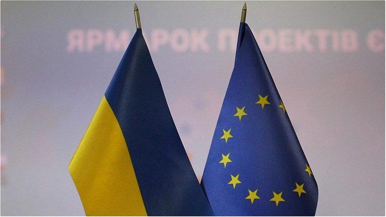 В ЕС сделали официальное заявление - фото 1